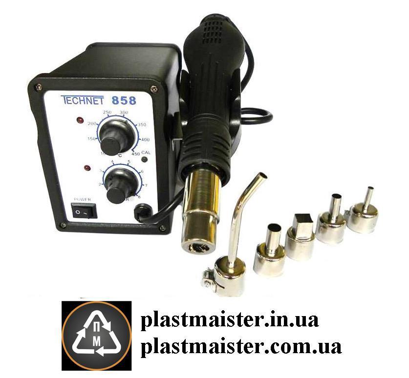 Аппарат для сварки (пайки) пластика - 858
