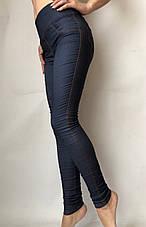 Теплые лосины (джеггинсы) модель 019.1 (джинсовый), фото 2