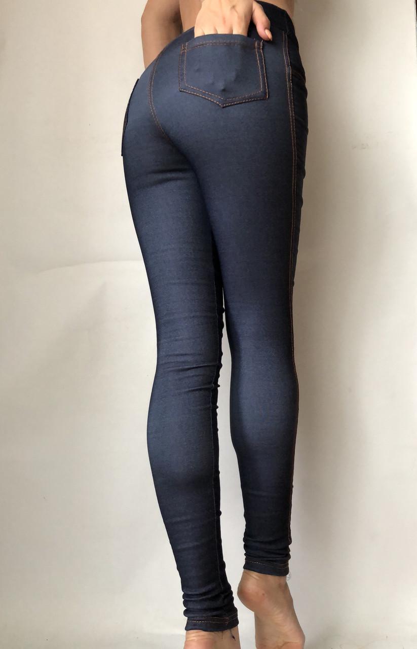 Теплые лосины (джеггинсы) модель 019.1 (джинсовый)