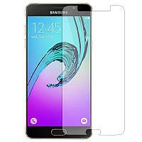 Защитное стекло Mocolo для Samsung Galaxy A5 (2016) A510 (0.33 мм)