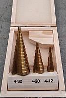Набор ступенчатых сверл (конусных, шаговых, елочка) Step Drill