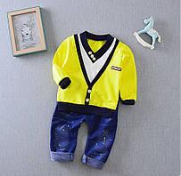 Костюм дитячий для хлопчика кофта і штани 100