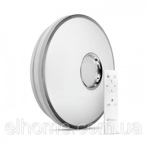 Світлодіодний світильник Feron AL5100 EOS 60W