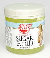 Сахарный скраб My Nail (Дыня с огурцом) , 473 мл