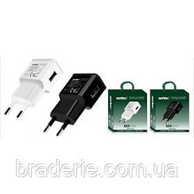 Универсальное сетевое зарядное устройство Sertec STC 25 2.1 А USB