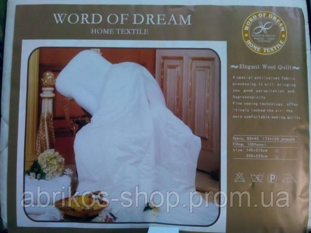 Одеяло овечья шерсть  Word of dream