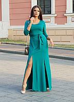 """Облегающее вечернее платье в пол """"КРИСТАЛЛ"""" с разрезами (большие размеры)"""