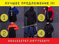 Парка,Куртка мужская зимняя,Весеняя стильная Nike