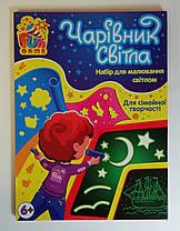 """Набор для рисования светом """"Чарівник світла"""" 7299 Fun Game"""