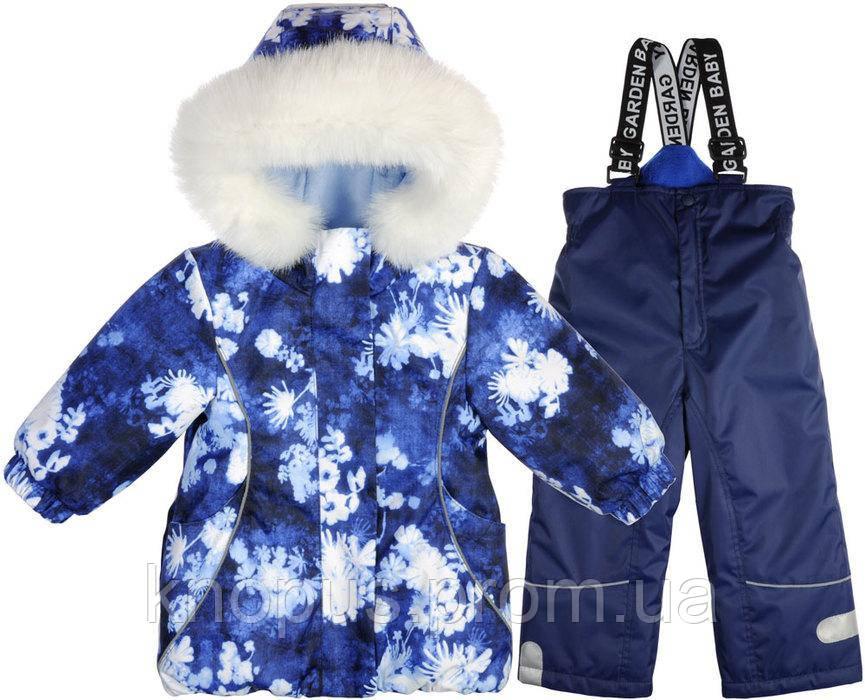 Зимний  комплект  из мембранной ткани для девочки,  Garden baby, размеры 80-104