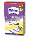 Метилан клей обойный Универсал Премиум - 250 гр