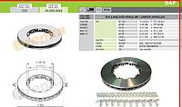 1387439 1640561 диск тормозной DAF XF95 XF105 CF ДАФ с монтажным комлектом под клинья