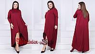 Трикотажное ассиметричное платье в пол. 3 цвета!, фото 1