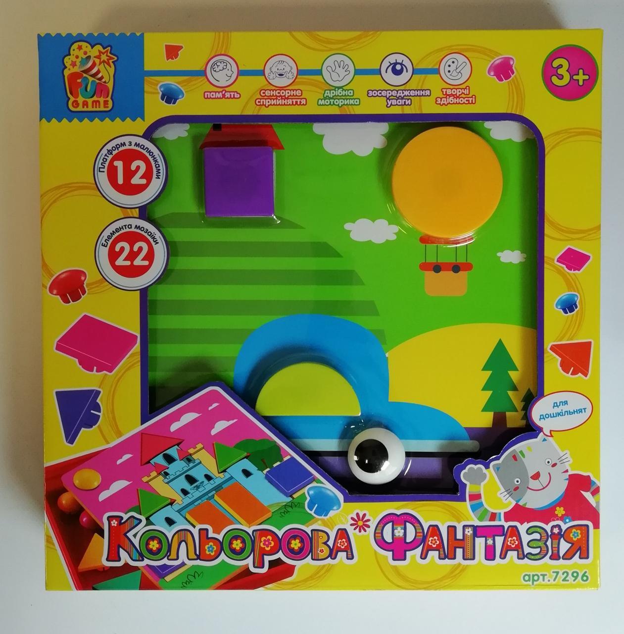 """Мозаика """"Кольорова фантазія"""" 7296 Fun Game"""