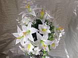 Лилии подвесные  с росой 80 см, фото 4