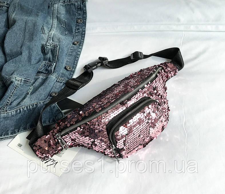 3883f074f3e5 Бананка с пайетками перевертышами (розово - черный), поясная сумка пайетками