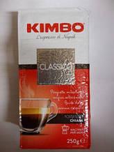 Кофе KIMBO Classico, Италия, 250g