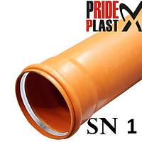 Труба наружная д.110х2м SN1 стенка 2,2 Pride Plast