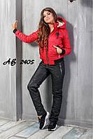 Женский зимний костюм  Куртка и штаны Размер 42 44 46 48 В наличии 5 цветов, фото 1