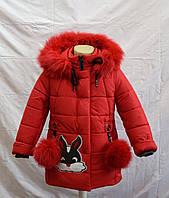 """Детская зимняя куртка """"Заец"""" от производителя, фото 1"""