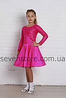 Рейтинговое платье бейсик для бальных танцев Sevenstore 9132 Малина