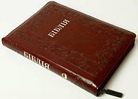 Біблія формат 055 zti бордо з орнаментом українською, фото 1