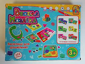 """Мозаика """"Весела Мозаїка"""" 7305+ Fun Game"""