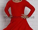 Рейтинговое платье Бейсик для бальных танцев Sevenstore 9132 Красное, фото 2
