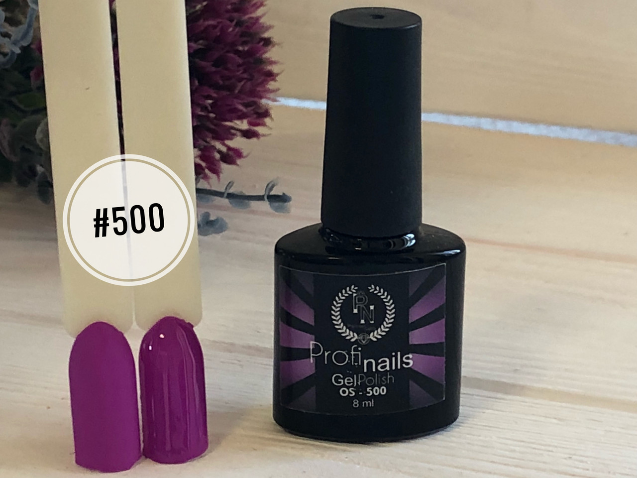 Гель лак каучуковый 8 мл Profi nails # 500