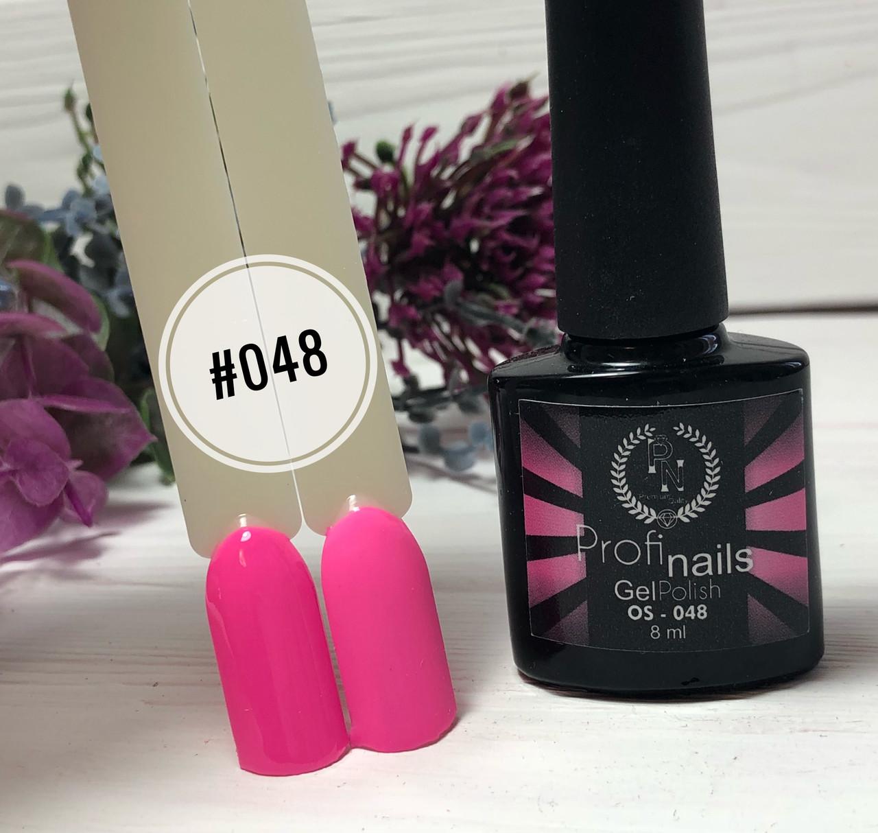 Гель лак каучуковый 15 млProfi nails # 048