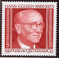 Австрия 1981 г. Ганс Хельсен