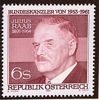 Австрія 1981 р. Джуліус Рааб
