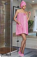 Женский набор в баню , сауну Турция махровый Philippus хлопок Розовый