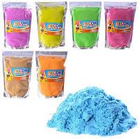 Песок кинетический 1 кг для творчества кинетичний пісок 1000 грамм килограмм, MK 0468, 007013, фото 1