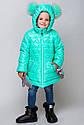 Новинка зима 2019 Теплое пальто на девочку Мишки Размеры 104- 122, фото 2