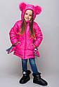 Новинка зима 2019 Теплое пальто на девочку Мишки Размеры 104- 122, фото 3