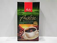 Кофе молотый Melitta Auslese Klassisch 500г, фото 1