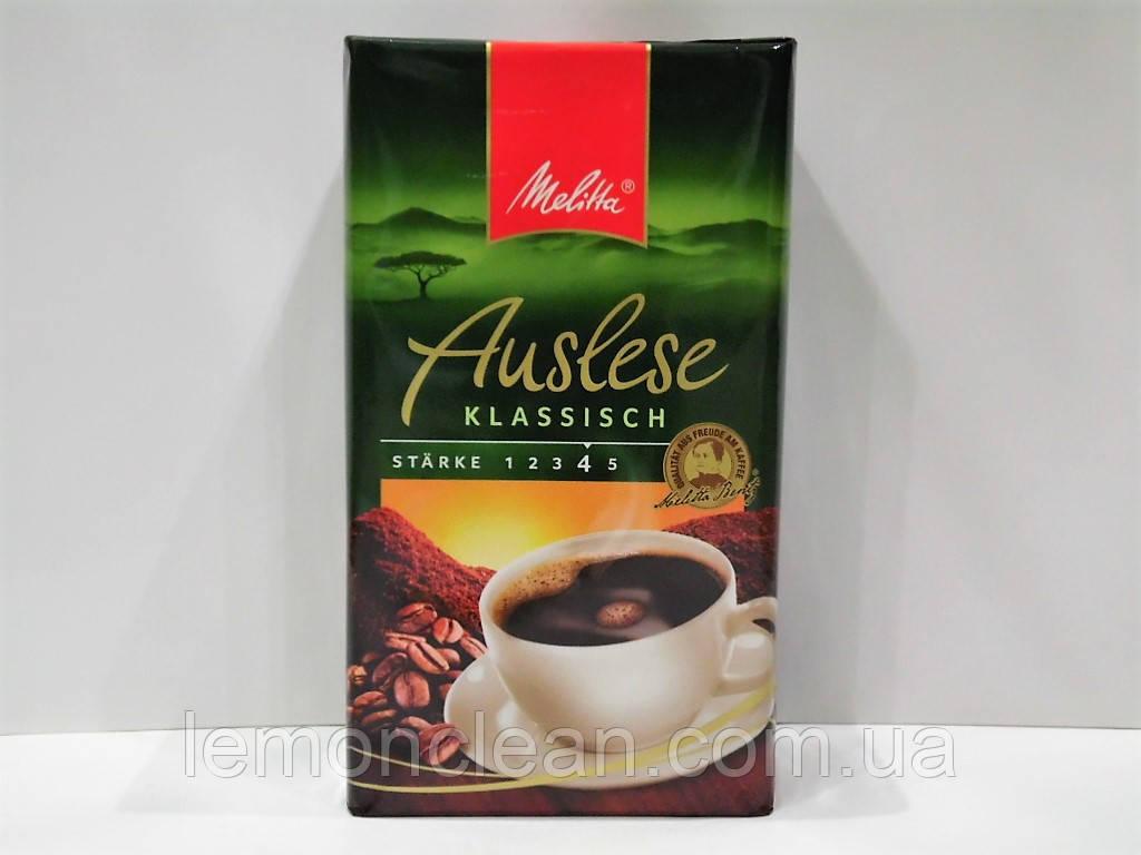 Кофе молотый Melitta Auslese Klassisch 500г