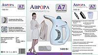 Электрический ручной отпариватель Аврора A7