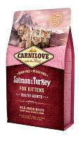 Carnilove Cat 2 кг Salmon & Turkey Kitten для котят