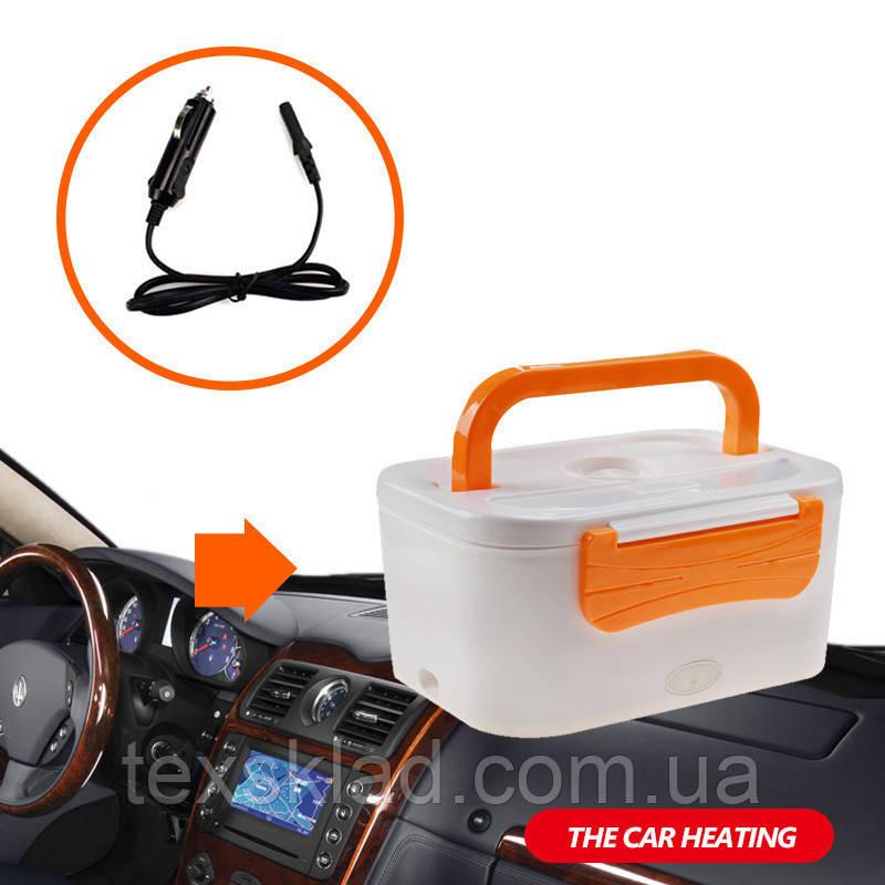 Пищевой термос с подогревом от автомобильно питания 12V (Вольт) YY-3066