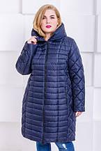 Женская стильная зимняя куртка размер плюс Флави темно-синий (54-64)