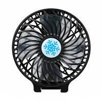 Вентилятор Мини Handy Mini Fan,вентилятор Usb