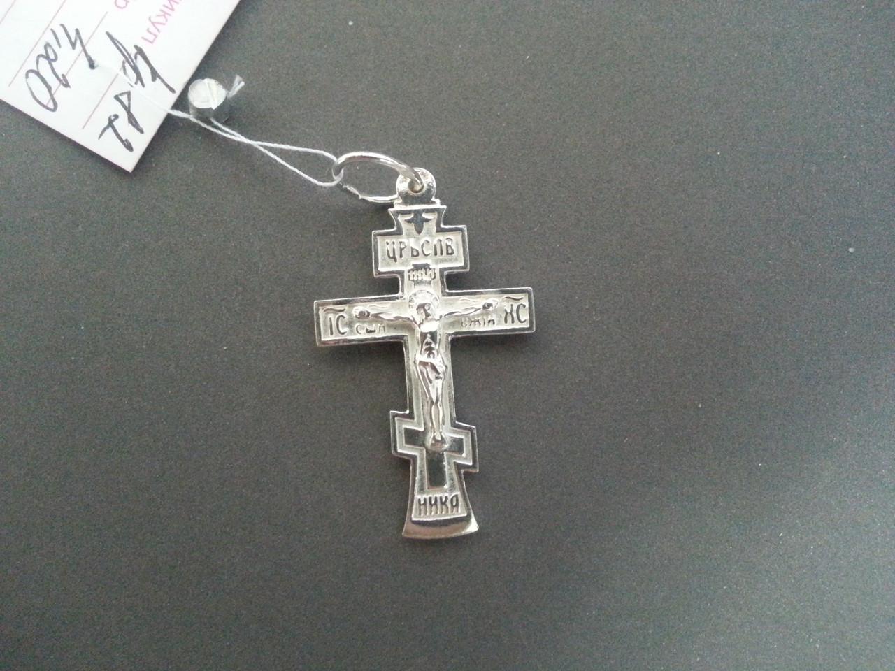 Серебряный Крест. Арт. Кр 82