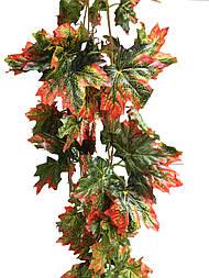 Лиана искусственная лоза 14 метров клён, осень