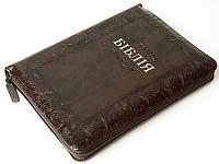Біблія формат 055 zti коричнева з орнаментом українською, фото 1