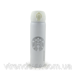 Термос Starbucks New 480 ml
