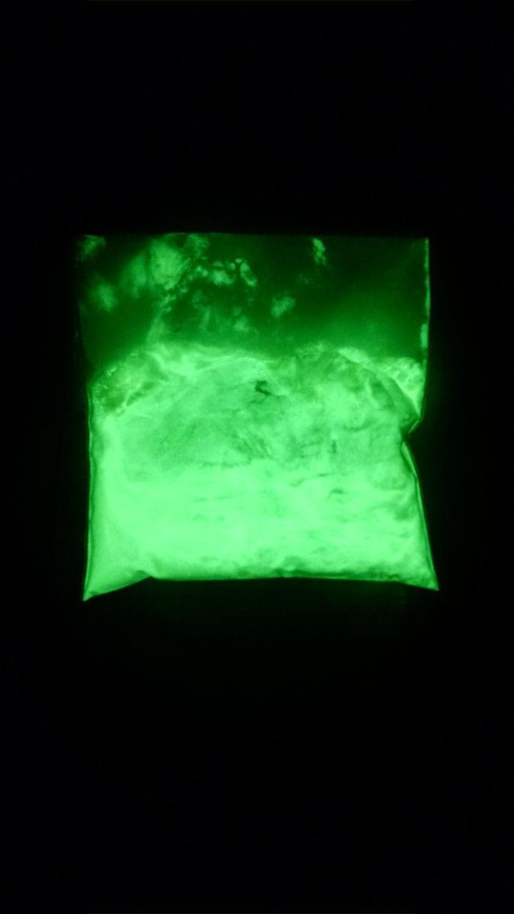 Порошок темно зеленого цвета что это