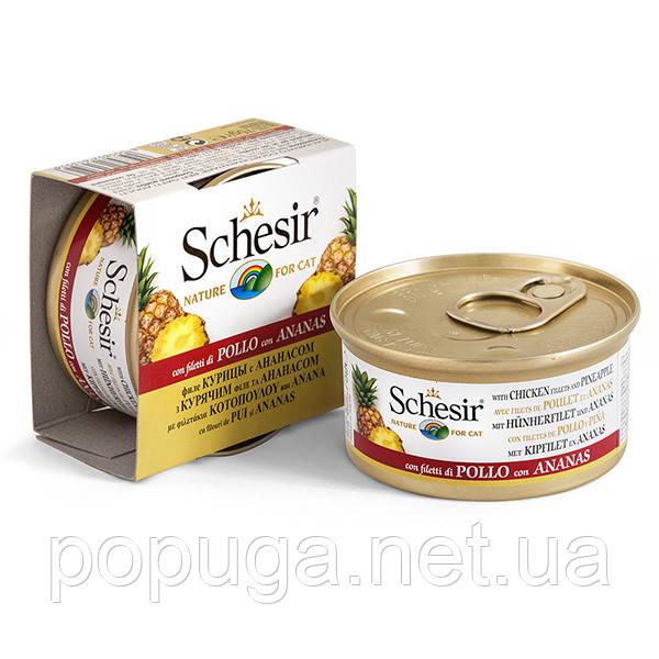 Schesir Chicken Pineapple консервы для кошек, филе курицы с ананасом, банка 75 г
