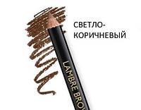 """Карандаш для бровей """"BROU PENSIL - светло-коричневый"""" Ламбре / Lambre"""